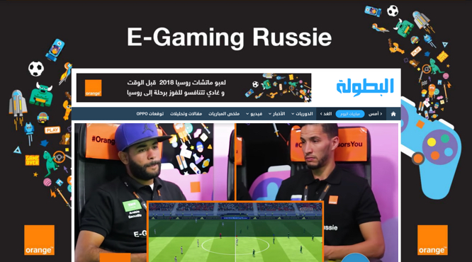 Orange E-gaming